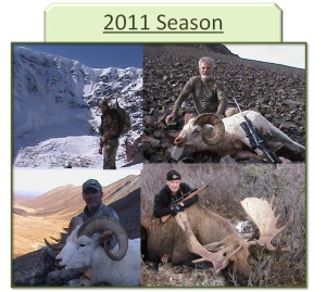 2011 Season Icon